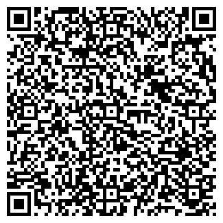 QR-код с контактной информацией организации АДС-Ф ООО