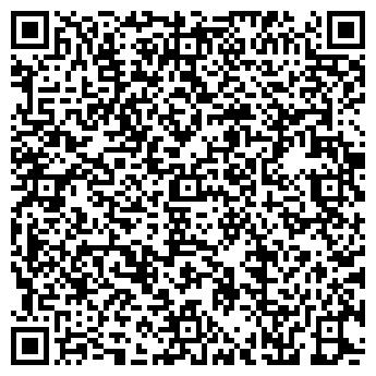 QR-код с контактной информацией организации АНТИКОРРОЗИЙНЫЙ ЦЕНТР