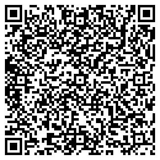 QR-код с контактной информацией организации АСТРА-СЕРВИС
