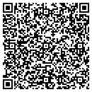 QR-код с контактной информацией организации БАЙЕРН-КАР ЗАО
