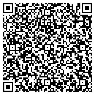 QR-код с контактной информацией организации БАКСОЙЛ-СЕРВИС