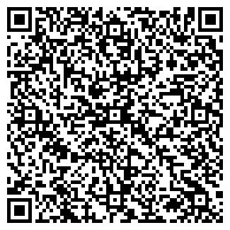 QR-код с контактной информацией организации ВЕЛЕС-40 ООО