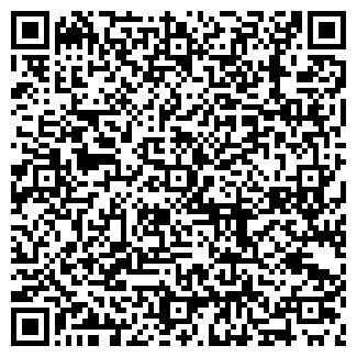 QR-код с контактной информацией организации ВИД-РЕАНИМАТОР