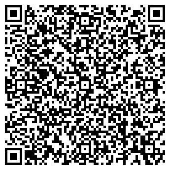 QR-код с контактной информацией организации ВОДОЛЕЙ АВТОКОМПЛЕКС