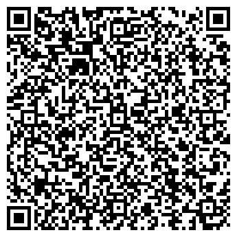 QR-код с контактной информацией организации ДИЗЕЛЬ АВТОГАЗСЕРВИС