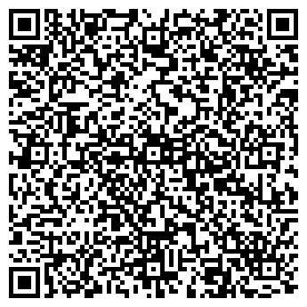 QR-код с контактной информацией организации ЖКХ КОБРИНСКОЕ КУМПП