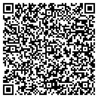 QR-код с контактной информацией организации КОМПЛЕКТ-СТРОЙ-М