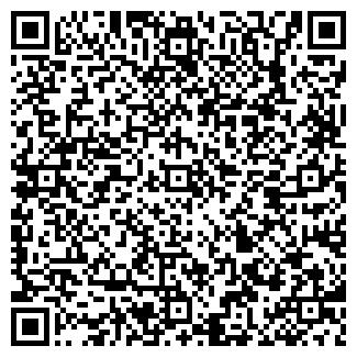 QR-код с контактной информацией организации КРИСТАЛЛ-АС