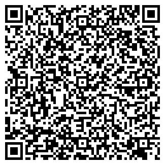 QR-код с контактной информацией организации ЛИДЕР-92