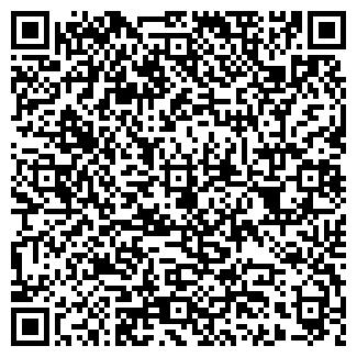 QR-код с контактной информацией организации ЛИУ-1 ФГУ