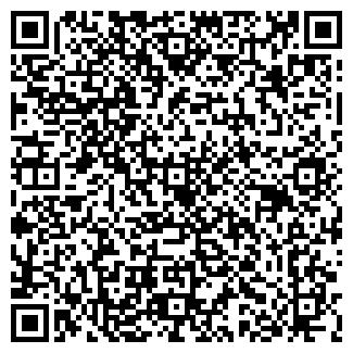 QR-код с контактной информацией организации МАКСВИЛ
