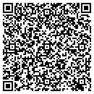 QR-код с контактной информацией организации ОРБИТА-1