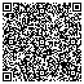QR-код с контактной информацией организации РАДАР ПЛЮС
