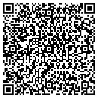 QR-код с контактной информацией организации РАДАР-Л