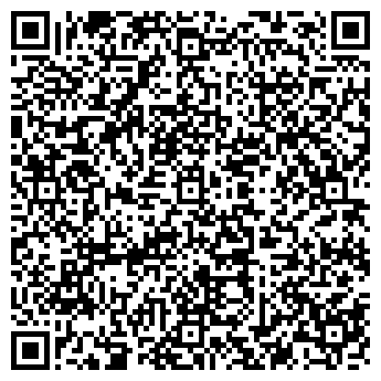 QR-код с контактной информацией организации РЕАЛ-АВТО АВТО-МАСТЕРСКАЯ