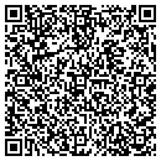 QR-код с контактной информацией организации РЕМЭКС-98