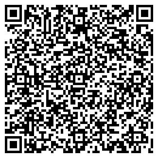QR-код с контактной информацией организации РОЯЛТИ