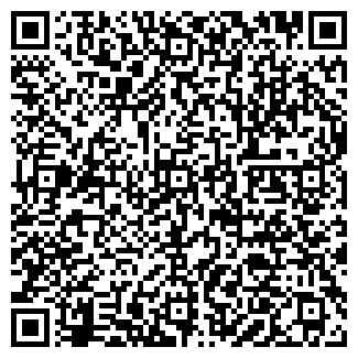 QR-код с контактной информацией организации НАДЗЕЯ ТП ОАО