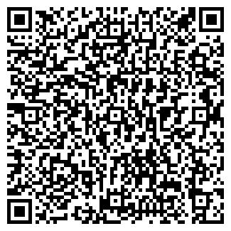 QR-код с контактной информацией организации СВИРСЕР