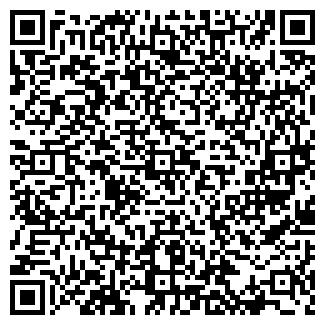 QR-код с контактной информацией организации СИБАВТОКОМПЛЕКТ