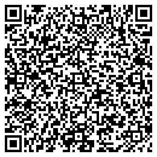 QR-код с контактной информацией организации СИБАГРОТРАК