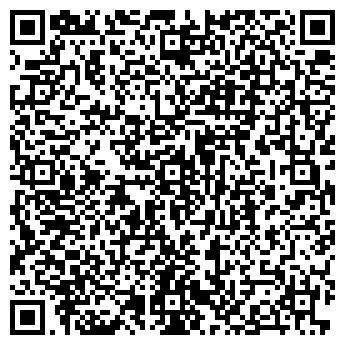 QR-код с контактной информацией организации СИБИРСКИЕ АФИНЫ СТУДИЯ