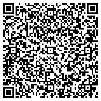 QR-код с контактной информацией организации СИБКОМСТРОЙ