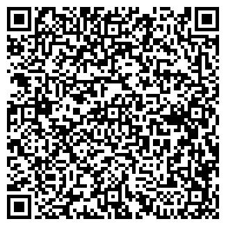 QR-код с контактной информацией организации РАЙПО КОБРИНСКОЕ