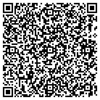 QR-код с контактной информацией организации СИМПЕКС ТЕХЦЕНТР