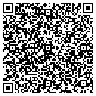 QR-код с контактной информацией организации СКЛИТ