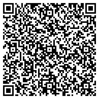 QR-код с контактной информацией организации ТЕХНОХИМ-ТРЕЙД