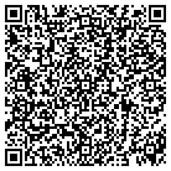QR-код с контактной информацией организации ТОМАВТОДОМ АВТОКОМПЛЕКС