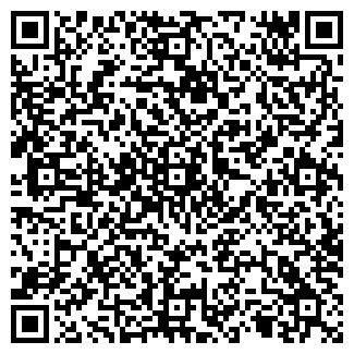 QR-код с контактной информацией организации ТОМАВТОТРЕЙД