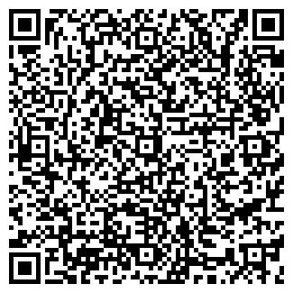 QR-код с контактной информацией организации ТОМПЕТРОЛЕУМ