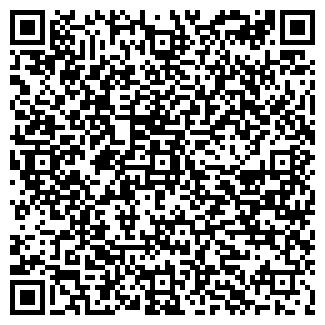 QR-код с контактной информацией организации ТОМСКГАЗ-ЭКОЛОГИЯ