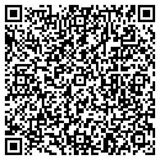 QR-код с контактной информацией организации ТОМСК-АВТОСЕРВИС