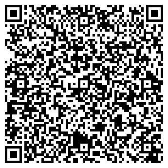 QR-код с контактной информацией организации ТОМЬ ЛАДА СТО ЖИГУЛИ