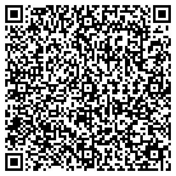 QR-код с контактной информацией организации ТОМЬ-ГАЗ-АВТОСЕРВИС