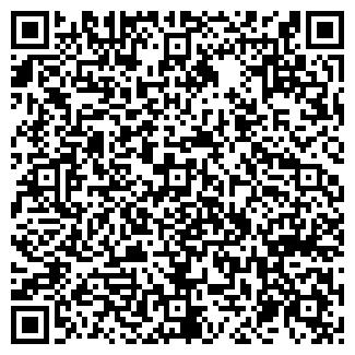 QR-код с контактной информацией организации ТОМ-АВТО-КОМ