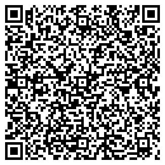 QR-код с контактной информацией организации ТРАНСШИНА