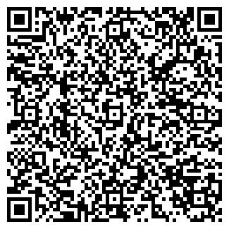QR-код с контактной информацией организации ТРАНСЭКОЛОГИЯ