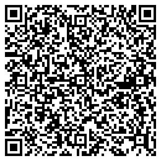 QR-код с контактной информацией организации ТРАНСЭКСПОСЕРВИС