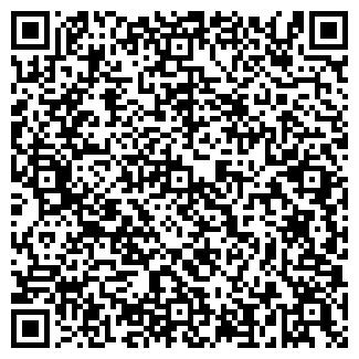 QR-код с контактной информацией организации УНИВЕРСАЛ-ШИНА