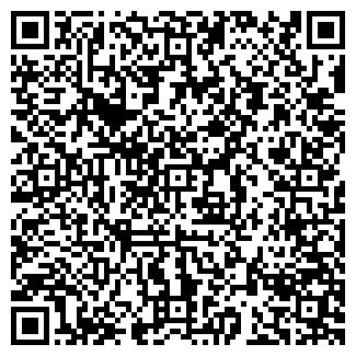 QR-код с контактной информацией организации УРАЛАВТОЦЕНТР ООО