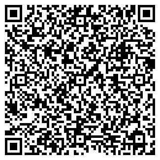 QR-код с контактной информацией организации УФИМЦЕВ А. Г. ЧП