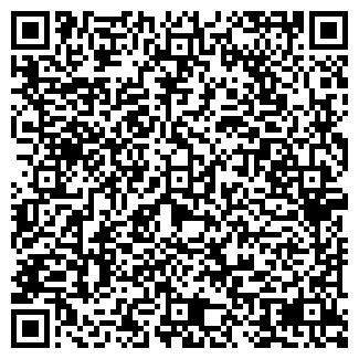 QR-код с контактной информацией организации ФАВОРИТ СТО