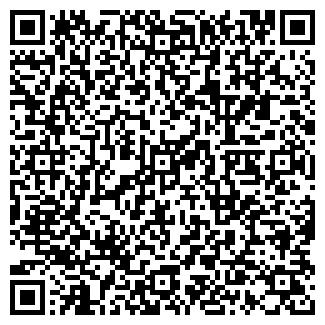 QR-код с контактной информацией организации АМИКРОН ЧПТУП