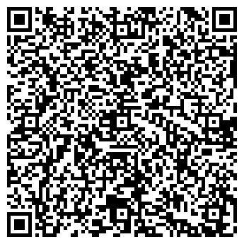 QR-код с контактной информацией организации ЧАСТНЫЙ МАСТЕРСКАЯ