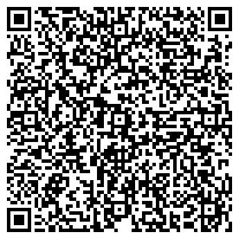 QR-код с контактной информацией организации ЧЕРЕМУШКА АВТОКОМПЛЕКС