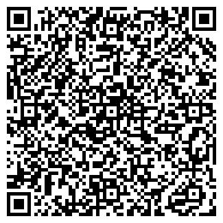 QR-код с контактной информацией организации ЭКСТРА АЗС